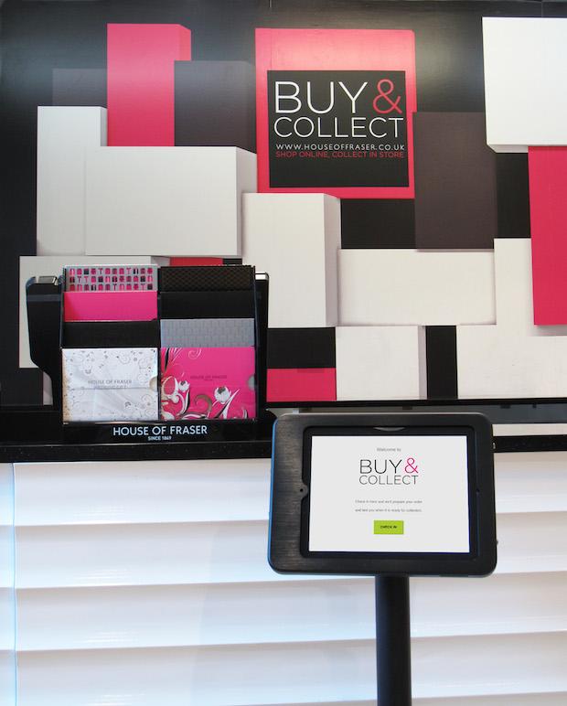 house of fraser retail innovation qudini